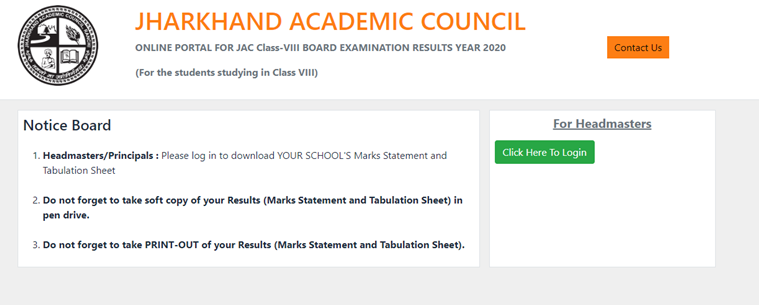 jac 8th result 2020, 8 class result 2020, 8 jac result, 8th board result date, gseb hsc result 2020, jac, jac 8 result 2020, jac 8th result 2020 link