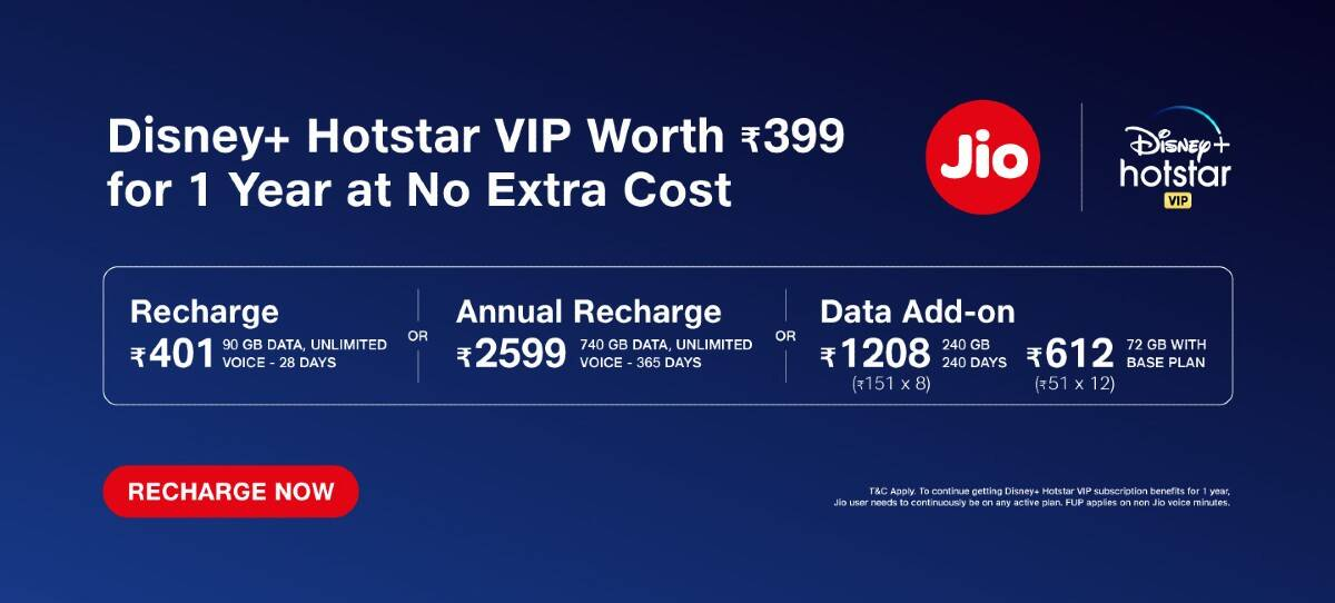 Reliance Jio Disney Hotstar Offer