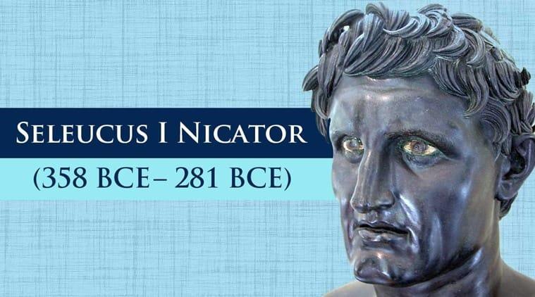Szeleukosz Nikatór