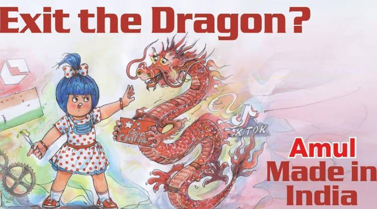 Exit the dragon? Amul - Made in India  IMAGES, GIF, ANIMATED GIF, WALLPAPER, STICKER FOR WHATSAPP & FACEBOOK