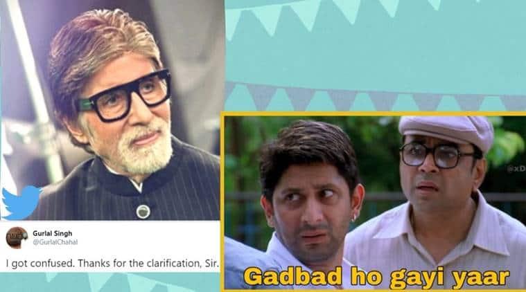 Amitabh Bachchan, Amitabh Bachchan tweet, Amitabh Bachchan twitter reactions, twitter mistakes, memes, trending