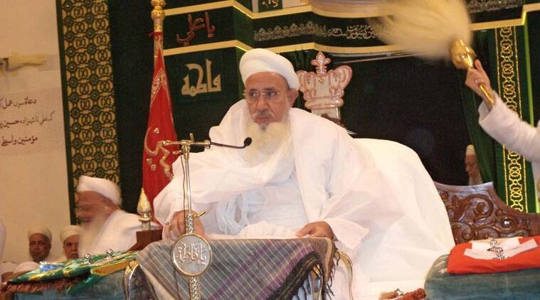 Dawoodi Bohra leader to travel to Sri Lanka later this month, says top Lanka official