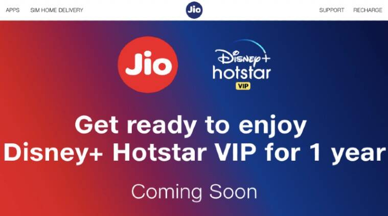 Jio Disney Plus Hotstar VIP, Disney Plus Hotstar VIP, Disney Plus Hotstar, Jio, Reliance Jio
