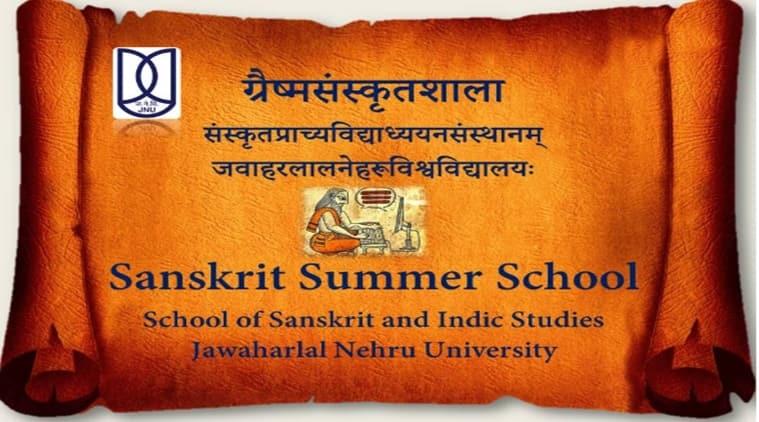 jnu. jnu sanskrit department, jnu admissions, jnu news, jawaharlal nehru university, education news