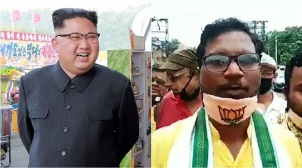 kim jong un, bjp workers burn kim jong effigy, bjp workers confuse kim jong with china president, funny videos, lac ladakh clash, india china ladakh clash, viral video, indian express