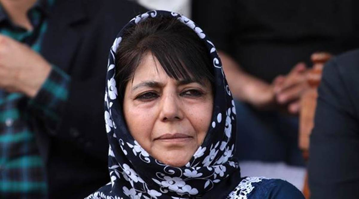 Mehbooba Mufti's daughter wants her mother's name changed in passport