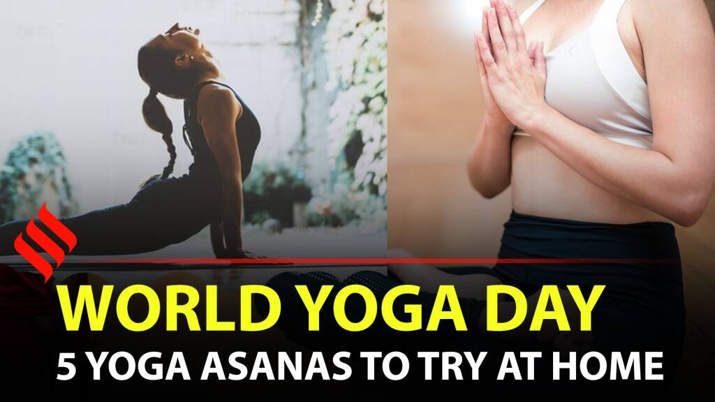 World Yoga Day: 5 Asanas for a healthy body and mind | Yoga Tips
