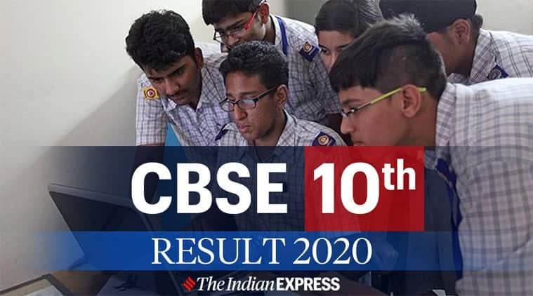 CBSE Class 10th Result 2020