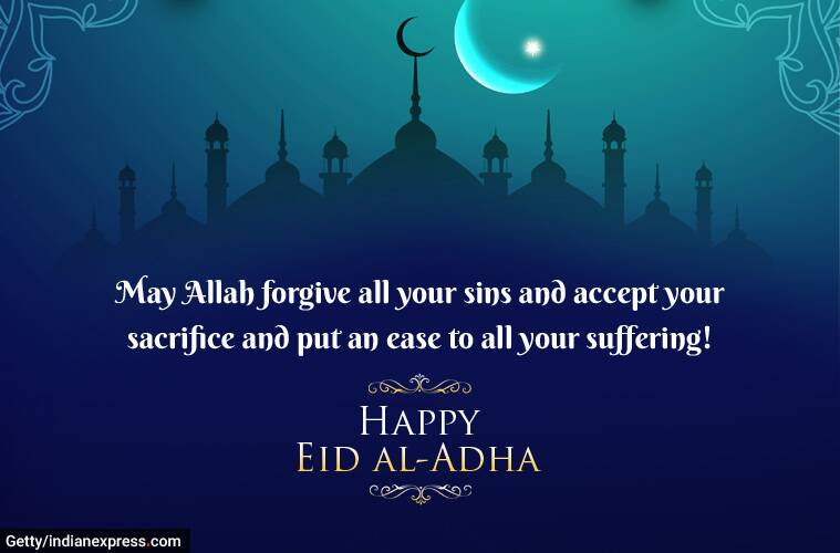 eid al adha 2020, happy eid al adha, happy eid al adha 2020, eid mubarak, eid mubarak 2020, eid ul adha, bakrid, bakrid wishes, bakrid mubarak, bakrid wishes images, bakrid wishes pics, eid, eid 2020, eid images, eid wishes, eid quotes, eid mubarak images, eid mubarak wishes, happy eid al adha wishes, happy eid al adha quotes, eid mubarak images, eid mubarak wishes images, happy eid ul adha images, happy eid al adha messages, eid mubarak quotes, eid mubarak status, eid mubarak messages