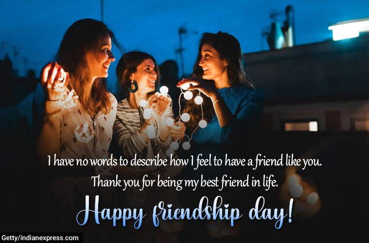 Happy Friendship Day 2020 Wishes Images: Have a lovely day