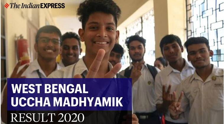 West Bengal 12th Result 2020