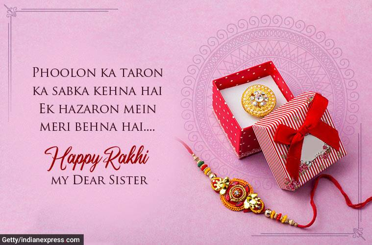 happy raksha bandhan, happy raksha bandhan 2020, raksha bandhan, raksha bandhan, 2020, happy raksha bandhan images, raksha bandhan wishes, raksha bandhan images, raksha bandhan wishes images, happy raksha bandhan images 2020, happy raksha bandhan 2020 status, happy raksha bandhan quotes, happy raksha bandhan wallpaper, happy raksha bandhan pics, happy raksha bandhan photos, happy raksha bandhan messages, happy raksha bandhan sms, happy raksha bandhan wallpaper, happy raksha bandhan msg