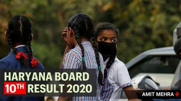hbse, hbse 10th result 2020, hbse 10th result 2020 date, bseh, bseh 10th result 2020, haryana board 10th result 2020, haryana board result 2020, bseh.org.in, hbse.nic.in, haryana board result, bseh 10th result 2020