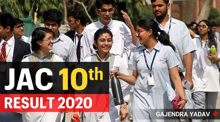 jac 10th result 2020, jac results, jac