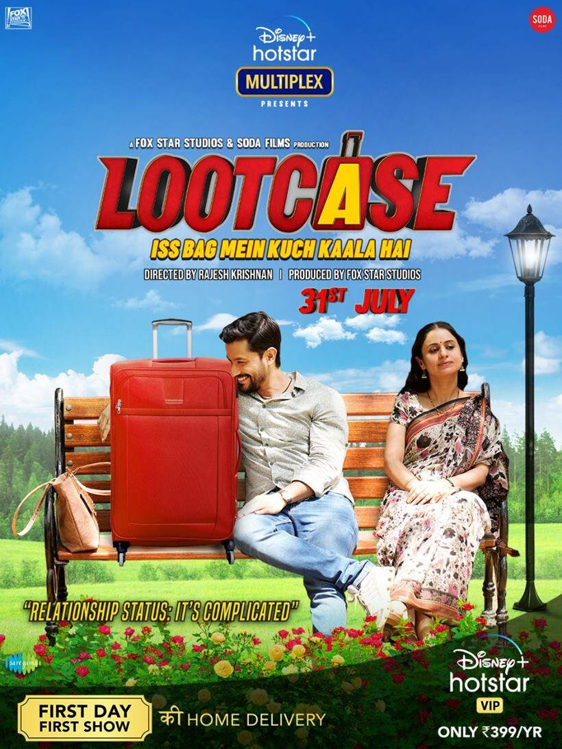 Lootcase poster