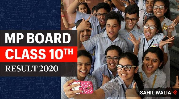 MPBSE class 10 results 2020