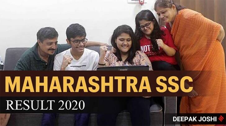 maharashtra ssc result, ssc result 2020, ssc result 2020 maharashtra, ssc result, maharashtra ssc result 2020, maharashtra 10th result 2020, maharashtra board ssc results, maharashtra board ssc results 2020, maharashtra board 10th results 2020, mahahsscboard.maharashtra.gov.in, mahresult.nic.in, maharashtraeducation.com, msbshse ssc result 2020, msbshse ssc result, msbshse 10th result 2020, ssc result 2020 maharashtra board, ssc result 2020 maharashtra board online