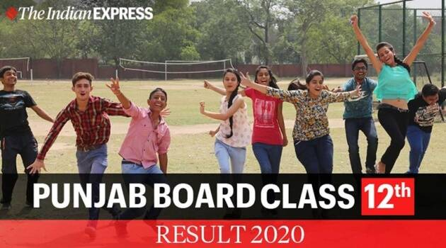 pseb, pseb 12th result 2020, punjab board result 2020, punjab board result, punjab board 12th result 2020, pseb.ac.in, pseb.ac.in12th result 2020, www.pseb.ac.in, pseb class 12th result 2020, india result, pseb result 2020, punjab board result 2020, punjab board 12th result 2020, punjab board mohali result, punjab school education board 12th result 2020, punjab school education board 12th result, punjab school education board result 2020