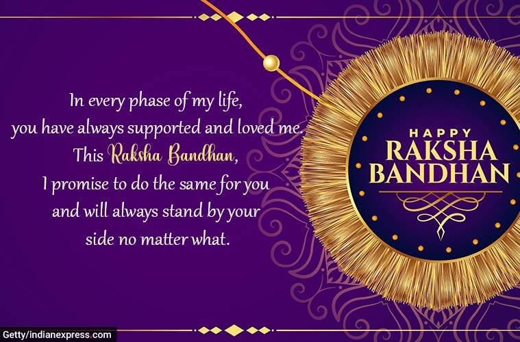 happy raksha bandhan, happy raksha bandhan 2020, raksha bandhan, raksha bandhan, 2020, happy raksha bandhan images, raksha bandhan wishes, raksha bandhan images, raksha bandhan wishes images, happy raksha bandhan images 2020, happy raksha bandhan 2020 status, happy raksha bandhan quotes, happy raksha bandhan wallpaper, happy raksha bandhan pics, happy raksha bandhan photos, happy raksha bandhan messages, happy raksha bandhan sms