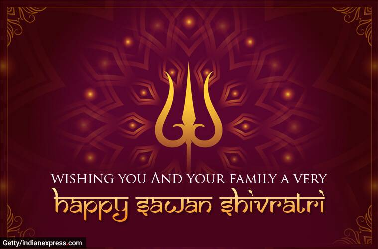 sawan shivratri, sawan shivratri 2020, happy sawan shivratri 2020, sawan shivratri images, happy sawan shivratri, happy sawan shivratri images, happy sawan shivratri, happy sawan shivratri images, happy sawan shivratri sms, happy sawan shivratri messages, happy sawan shivratri sms, happy sawan shivratri quotes, sawan shivratri quotes, happy sawan shivratri photos, happy sawan shivratri wishes images, happy sawan shivratri wallpapers, happy sawan shivratri wishes