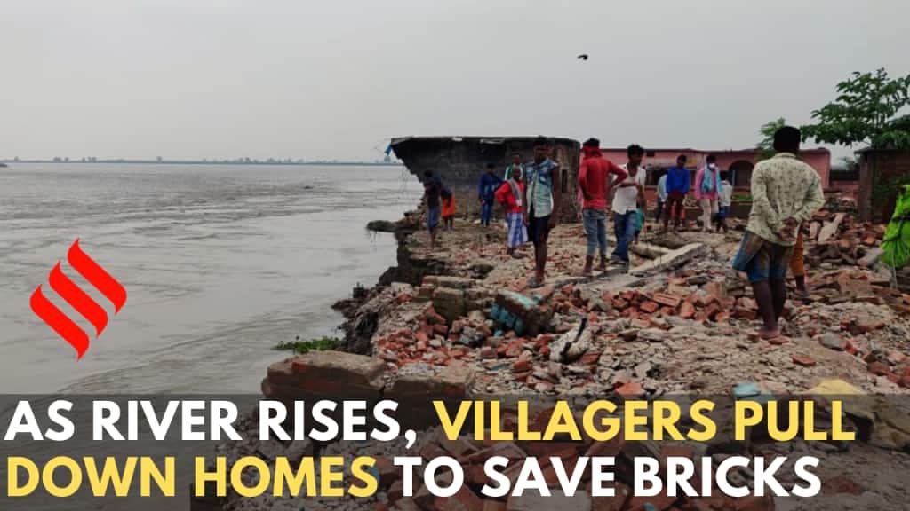 Bhagalpur: Kosi River rises, villagers pull down homes to save bricks | Bihar Flood