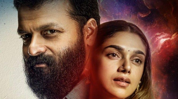 Sufiyum Sujatayum movie release
