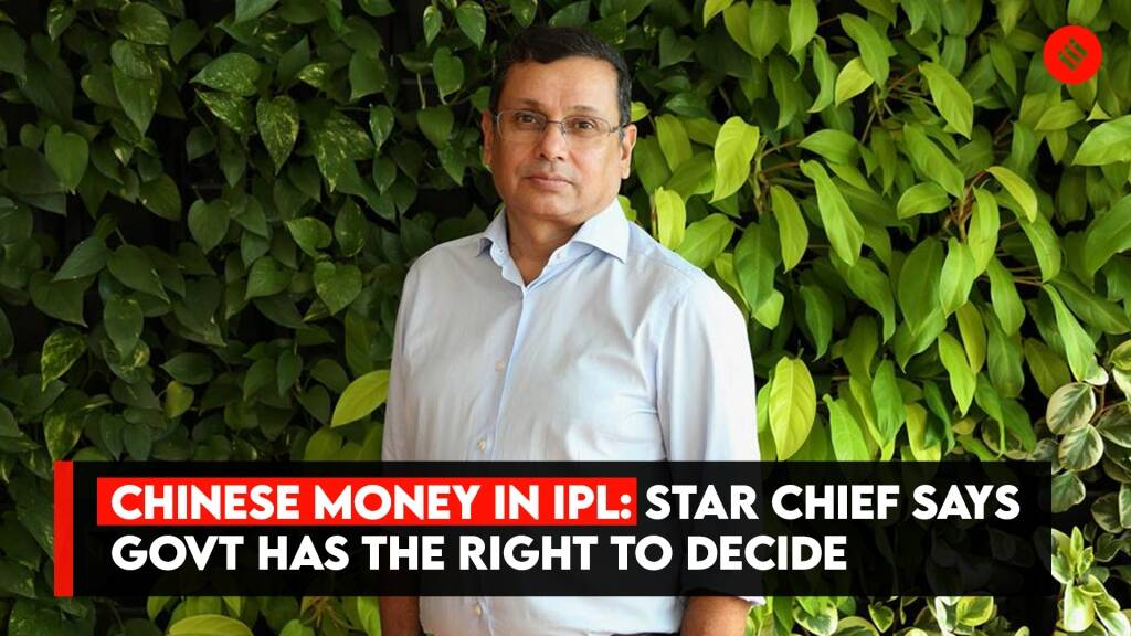 Chinese Money In IPL: Star Chief Uday Shankar Says Govt Has The Right To Decide