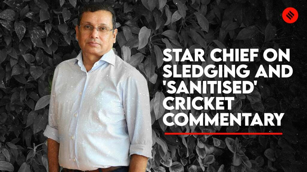 Star Chief Uday Shankar On Sledging And 'Sanitised' Cricket Commentary