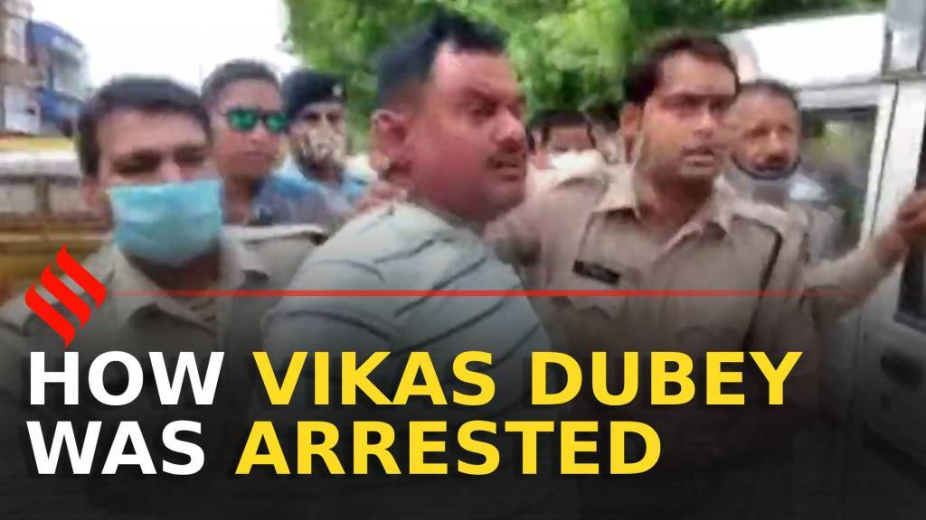 Kanpur Encounter: Gangster Vikas Dubey arrested from Mahakal Temple, Ujjain