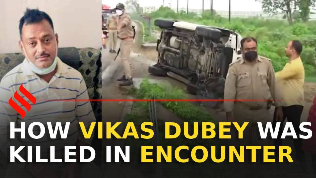 Vikas Dubey killed in police encounter by UP STF while trying to flee | Vikas Dubey Encounter