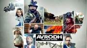 avrodh, avrodh review