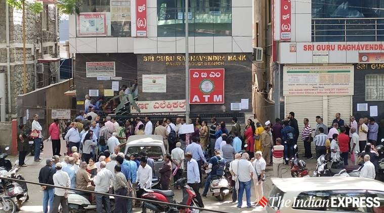 Vasudeva Maiya, Vasudeva Maiya suicide note, Vasudeva Maiya suicide, Sri Guru Raghavendra Sahakara Bank ceo suicide, bengaluru city news
