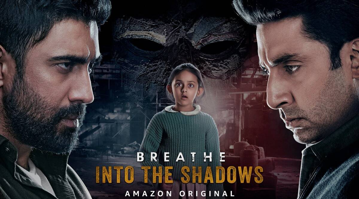 Breathe Into The Shadows review