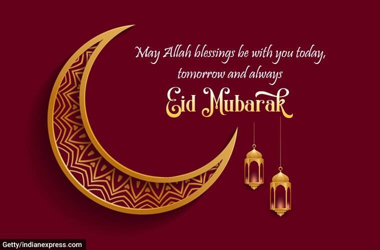 eid al adha 2020, happy eid ul adha, happy eid ul adha 2020, eid mubarak, eid mubarak 2020, eid ul adha, bakrid, bakrid wishes, bakrid mubarak, bakrid wishes images, bakrid wishes pics, eid, eid 2020, eid images, eid wishes, eid quotes, eid mubarak images, eid mubarak wishes, eid mubarak images, eid mubarak wishes images, happy eid al adha images, happy eid ul adha wishes, happy eid al adha quotes, happy eid ul adha messages, happy eid al adha sms, eid mubarak quotes, eid mubarak status, eid mubarak messages, eid mubarak hd image, eid mubarak gif pics, eid mubarak hd pics