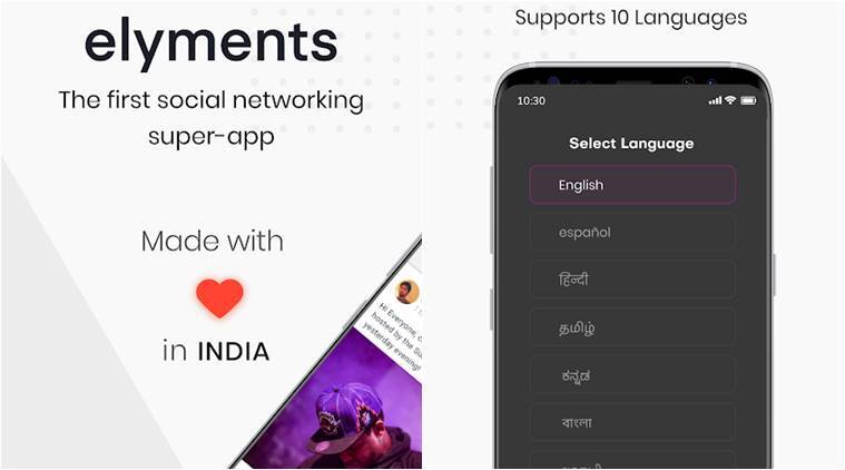 Elyments app, Elyments aatmanirbhar app, Elyments Vice President Venkaiah Naidu, Elyments made in India app, Elyments vs facebook, elyments features, elyments pay