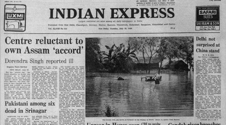 Forty Years Ago, July 29, 1980: Assam accord