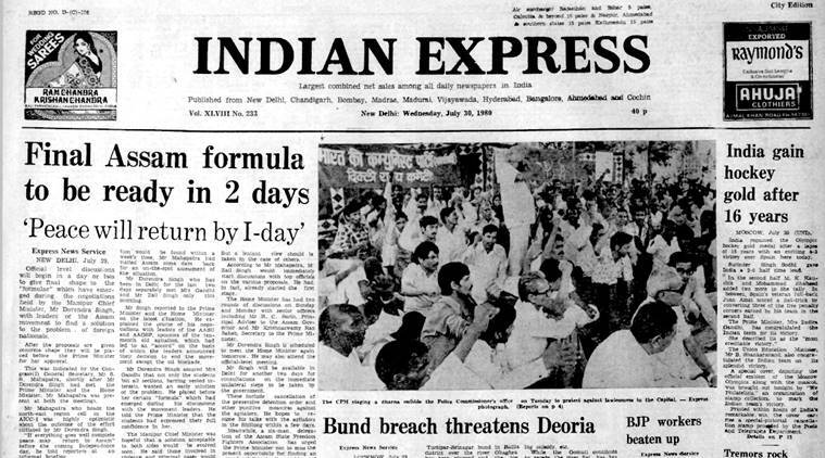 Forty Years Ago, July 30, 1980: Assam Formula