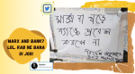 kolkata bank mask marx message, micheal nagar bank marx notice, bank confuse mask marx, funny spelling mistakes notices, viral news, funny news, kolkata news, indian express
