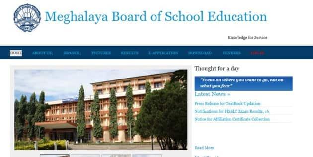 MBOSE Meghalaya Board HSSLC 12th Result 2020