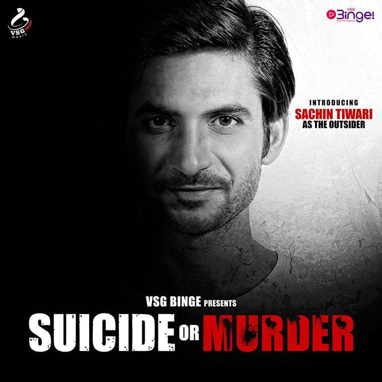 Suicide or Murder – A star was lost
