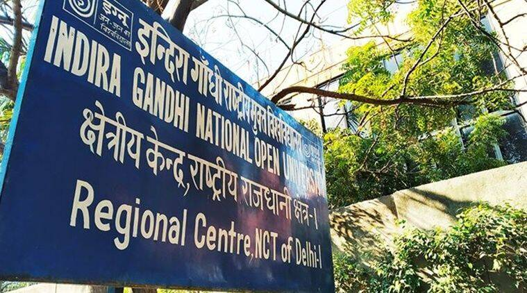 IGNOU admission 2020
