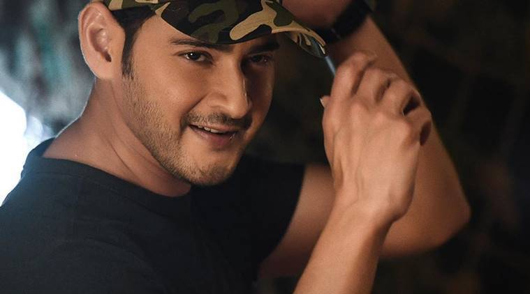 Mahesh Babu requests fans to skip big celebrations