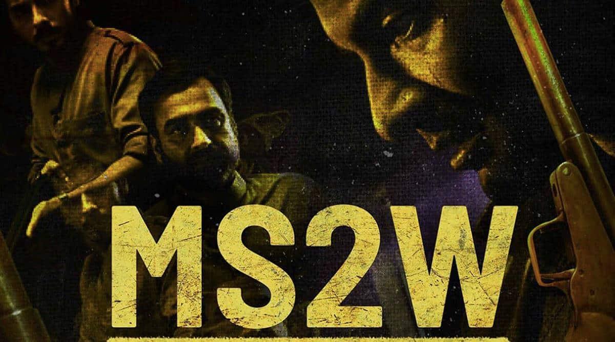Mirzapur season 2 gets release date on Amazon Prime Video