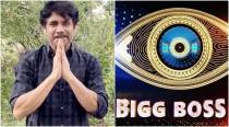 Nagarjuna Akkineni is back on sets, shoots for Bigg Boss Telugu Season 4 promo