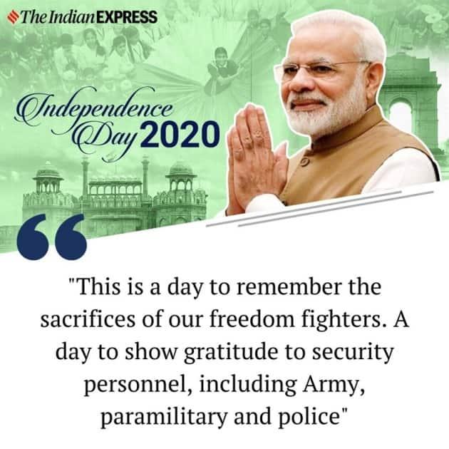 pm modi speech, pm modi speech quotes, independence day modi speech, india independence day quotes, india independence day speech, pm modi india independence day, pm modi india independence day speech