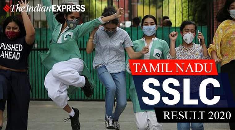 TN Board SSLC 10th Result 2020