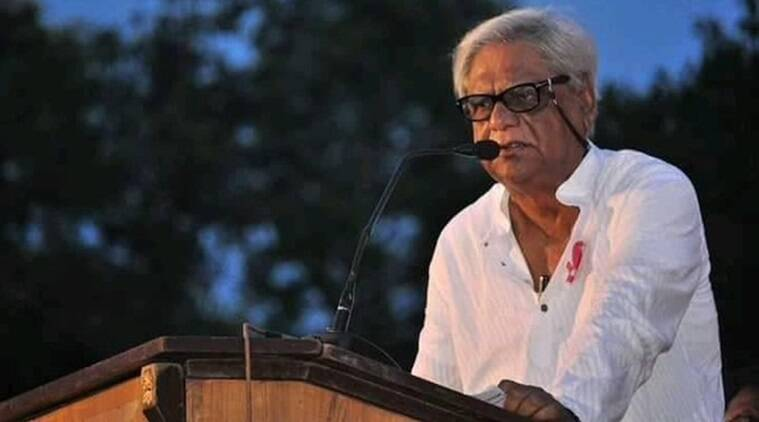 West Bengal: Veteran CPM leader Shyamal Chakraborty dies days after testing  Covid positive | Cities News,The Indian Express