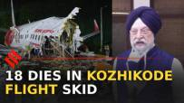 Kozhikode plane crash: Death toll rises to 18