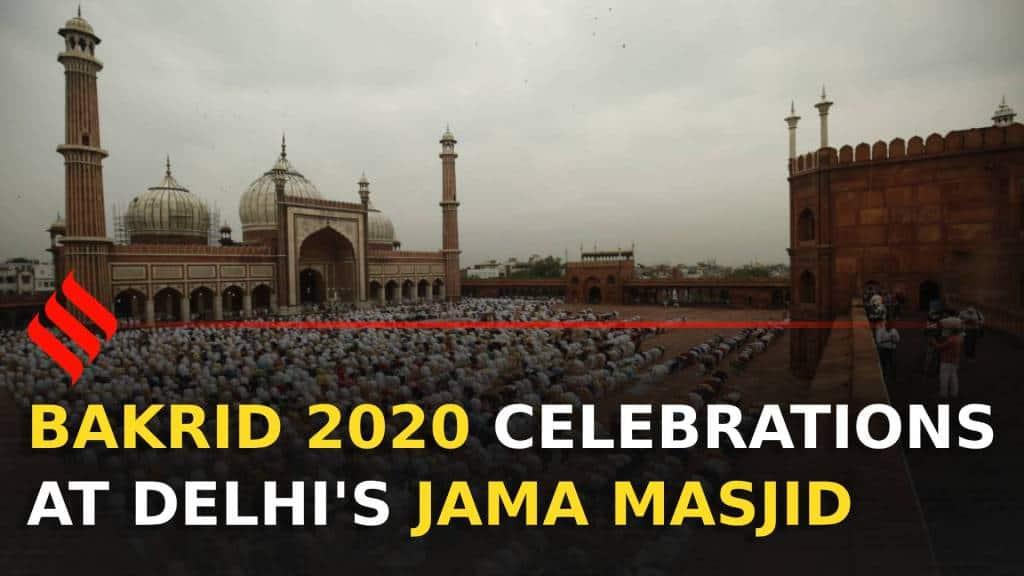 Watch how Eid al-Adha was celebrated at Delhi's Jama Masjid   Bakrid 2020