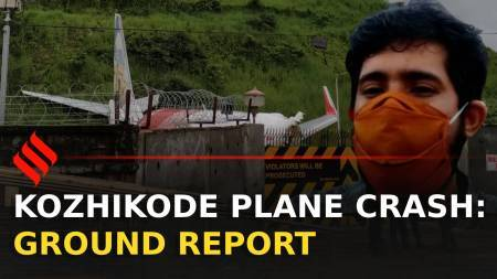 Kozhikode Air India Express crash: Ground Report